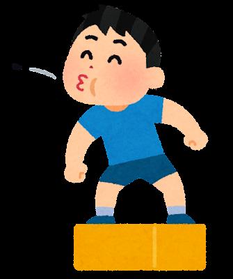 種飛ばし大会のイラスト(男の子)