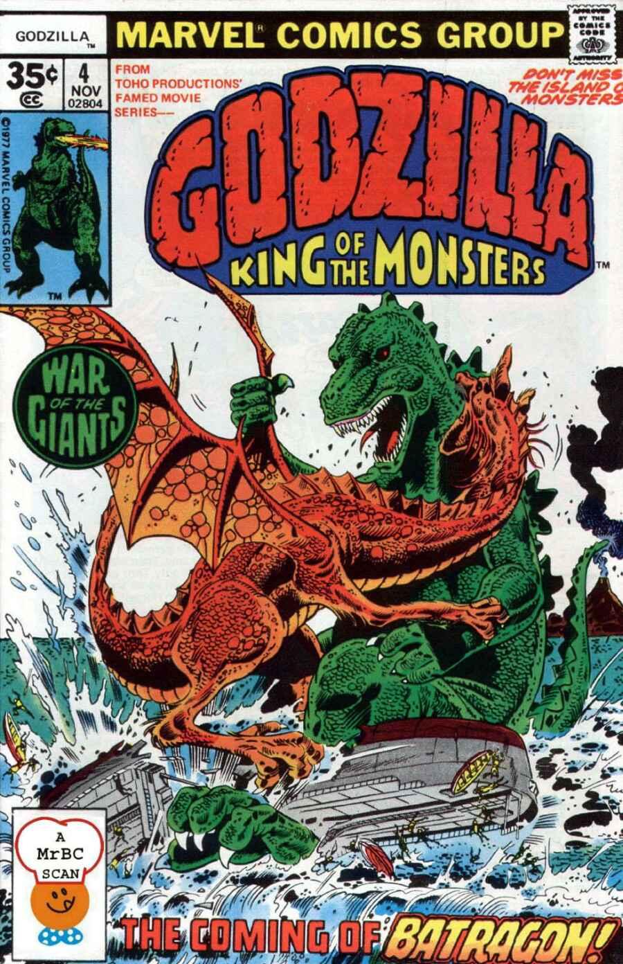 Godzilla (1977) 4 Page 1
