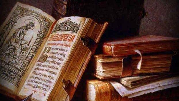 Ejemplares de la colección de Iván III