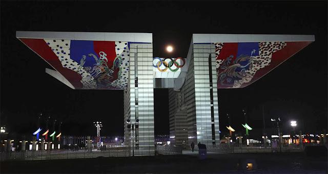 Eclipse Lunar Total de 31 de janeiro de 2018 - Parque Olímpico de Seoul, Coréia do Sul, Ahn Young-joon