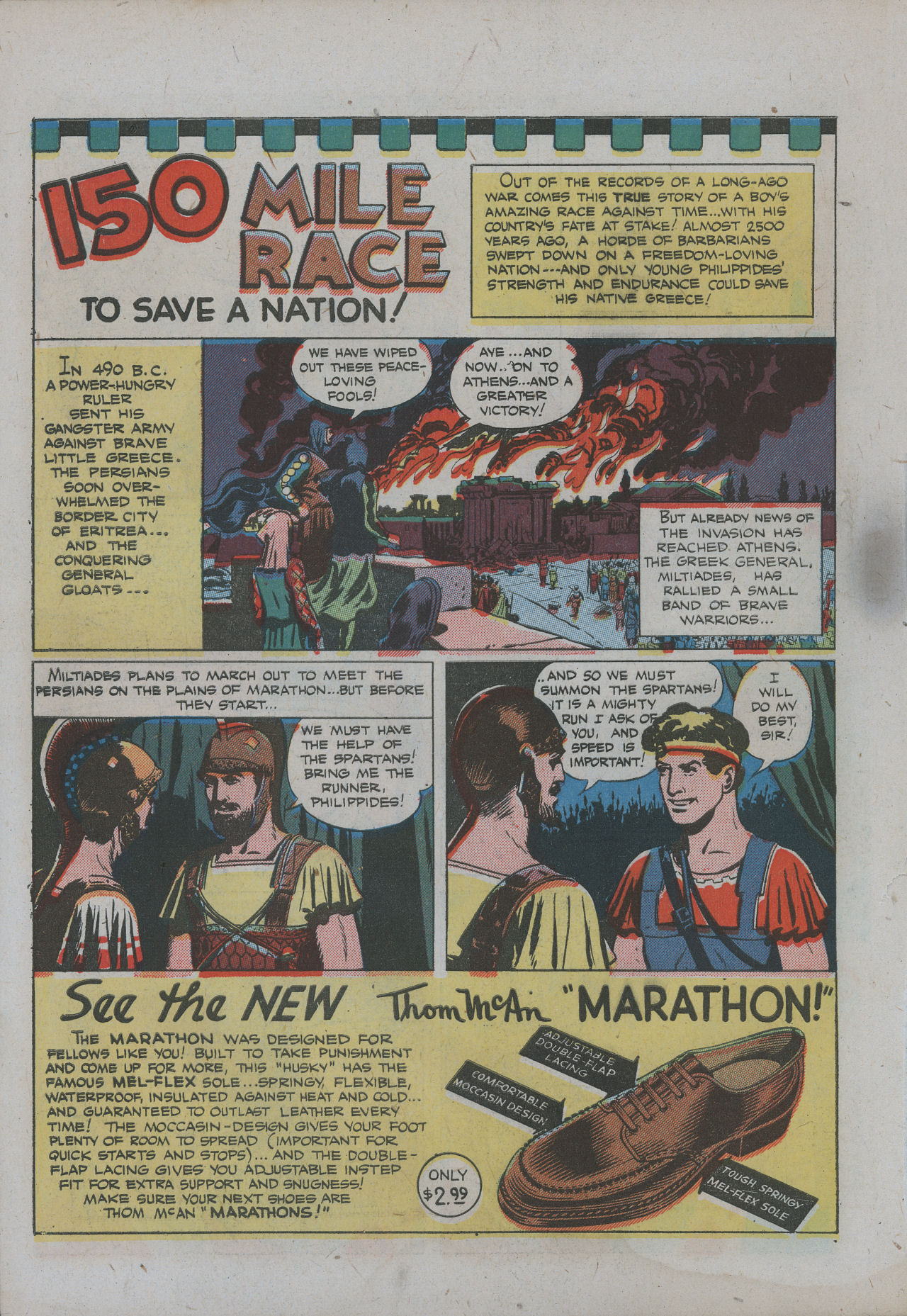 Read online World's Finest Comics comic -  Issue #15 - 35