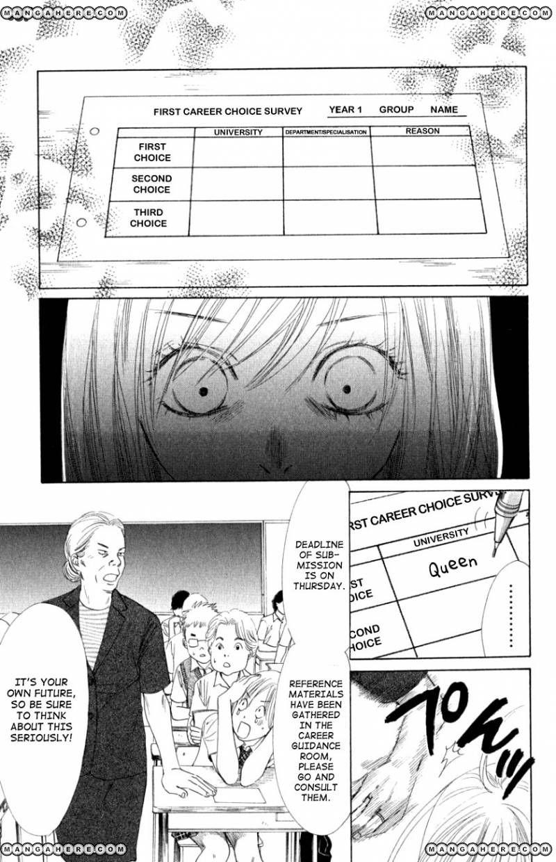 Chihayafuru - Chapter 30