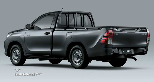 Exterior All New Toyota Hilux S Cab