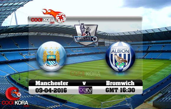مشاهدة مباراة مانشستر سيتي ووست بروميتش اليوم 9-4-2016 في الدوري الإنجليزي