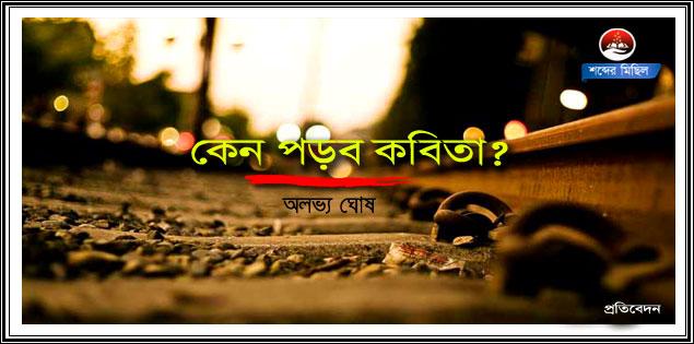 allabhya