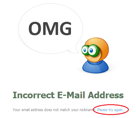 Lupa Password - Incorrect Email Address