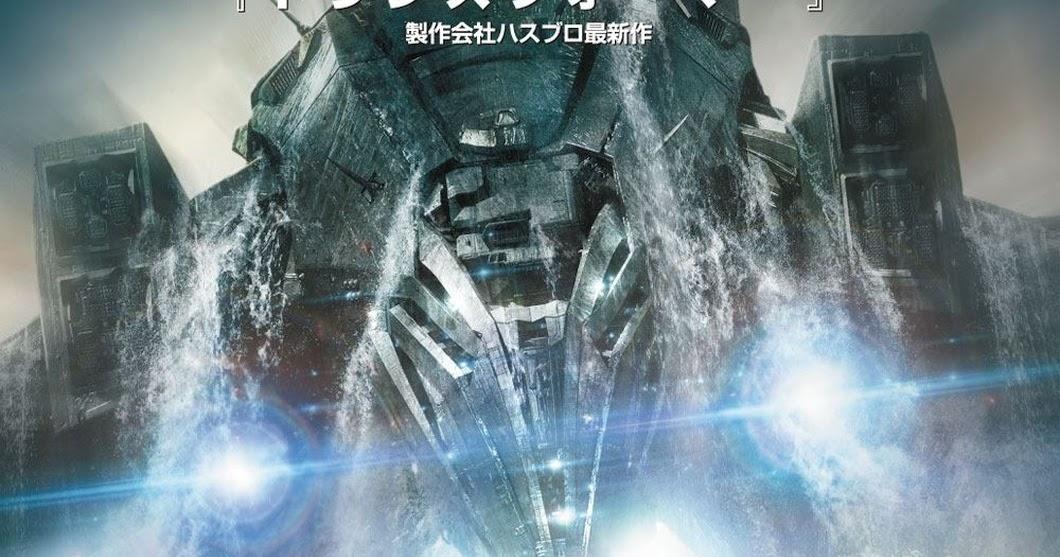 battleship 2012 movie hd - photo #19