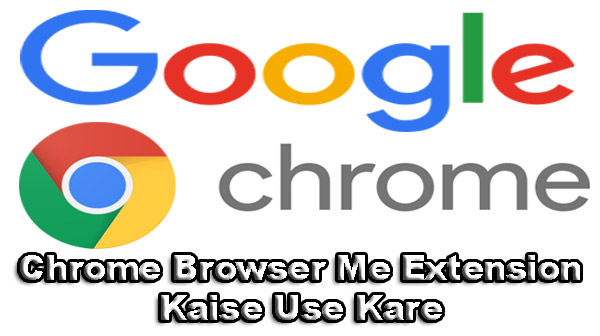 google chrome extension kya hai kaise install kare