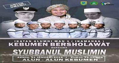 👍 Kebumen Bersholawat bersama Syubbanul Muslimin Gus Azmi di Kebumen 🤴