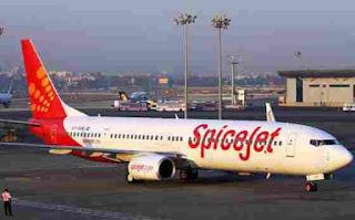 Darbhanga airport, darbhanga, spicejet