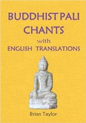 BUDDHIST PALI CHANTS with ENGLISH TRANSLATIONS