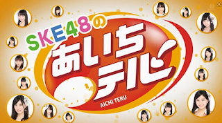 [ENG SUB] SKE48 no Aichiteru Ep 352 HDTV Subtitle Indo