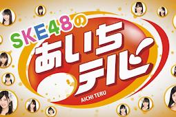 ep 321 SKE48 no Aichiteru Eng Sub Indo