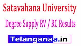 Satavahana University (SU) Degree Supply Revaluation / Recounting Results 2017