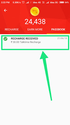 mCent browser free recharge
