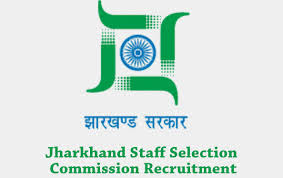 JSSC Recruitment 2017,Trained Graduate Teacher,17793 posts @ ssc.nic.in @ jssc.in,sarkari naukari,government job