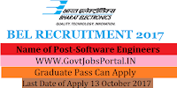 Bharat Electronics Limited Recruitment 2017- Software Engineers