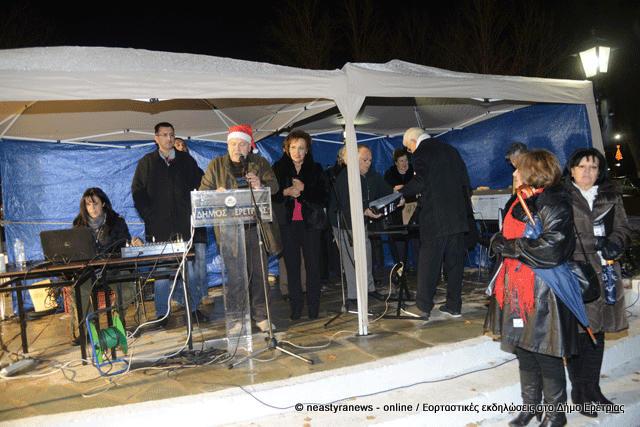 Εορταστικές εκδηλώσεις στο Δήμο Ερέτριας