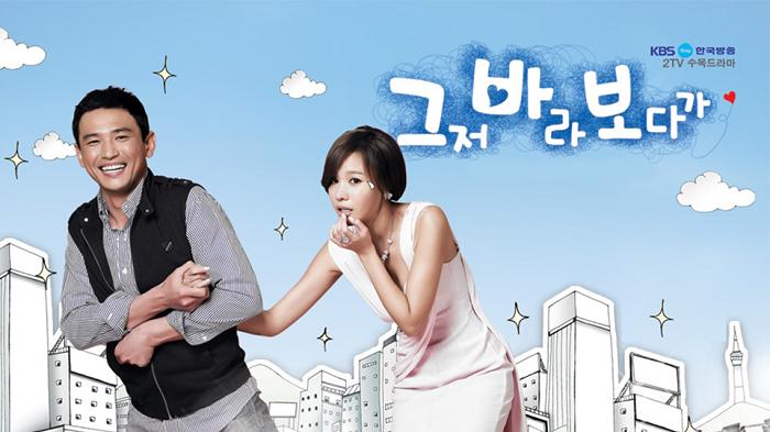 """Goo Dong-baek adalah tukang pos yang jujur dan baik hati. Suatu hari dia bertemu dengan Han Ji Soo, selebritis papan atas. Namun, seorang pria biasa tidak memiliki kesempatan untuk menunjukkan perasaannya kepada artis top yang semua orang suka. Jangka waktu enam bulan dengan dia berlalu seperti mimpi di malam pertengahan musim panas. Tapi dia tidak bisa berakhir dengan cintanya seperti """"mimpi"""". Meneriakkan cinta! Cintanya baru saja dimulai."""