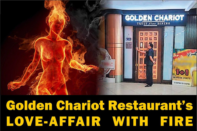 Planning to kill yourself and your family after a tasty meal? Go to Golden Chariot Restaurant. Blocked fire-exits and various other dangerous practices makes this restaurant at Goregaon's Hub Mall your best bet at achieving a fiery death.