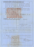 "Charles A. Young's passport issued by the United States Consulate in Tien-Tsin on Sept. 11, 1874. It reads ""The undersigned, United States Consul for Tien-tsin, requests the Civil and Military Authorities of the Emperor of China in conformity with the ninth article of the British Treaty of Tien-tsin to allow Charles A. Young, Esquire, a Citizen of the United States to travel freely and without hindrance or molestation in the Chinese Empire and to give him protection and aid in case of necessity. Mr. Young being a person of known respectability is desirous of proceeding to Peking & the Great Wall and this passport is given him on condition of his not visiting the cities or towns occupied by the Insurgents."" The passport is authorized by the signature of Eli Sheppard and states that it will remain in force for a year from the date of issuance."