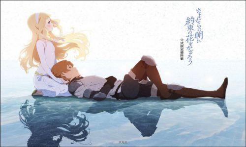 Sayonara no Asa ni Yakusoku no Hana wo Kazarou OST Ending Full