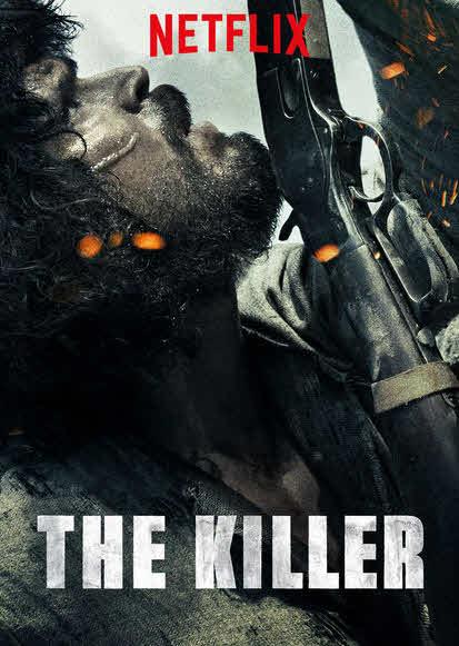 The Killer (2017) ταινιες online seires xrysoi greek subs