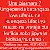SIRI: Una Biashara na Ungependa Kuikuza na Kuongeza Mauzo ? Soma Hapa
