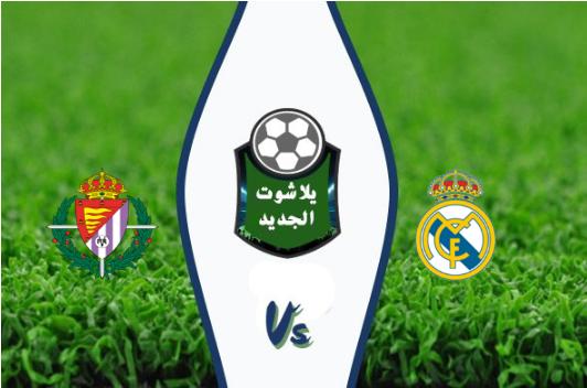 نتيجة مباراة ريال مدريد وبلد الوليد اليوم 24-08-2019 الدوري الاسباني