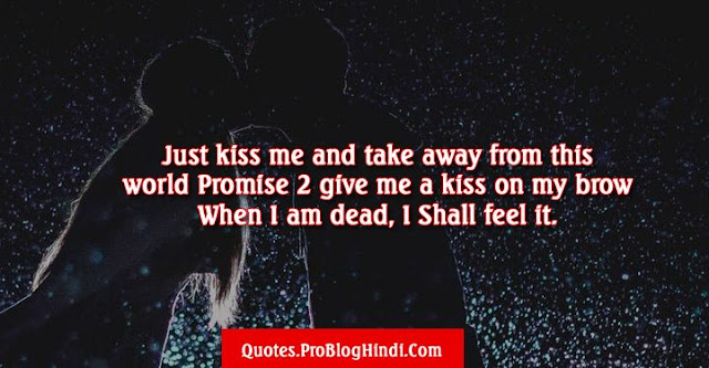 kiss day quotes, happy kiss day quotes, kiss day wishes quotes, kiss day love quotes, kiss day romantic quotes, kiss day quotes for girlfriend, kiss day quotes for boyfriend, kiss day quotes for wife, kiss day quotes for husband, kiss day quotes for crush