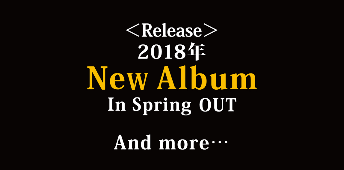 Buck-Tick new album announcement