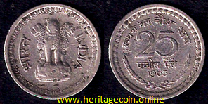 25 Paise Pure Nickel Coin 1965