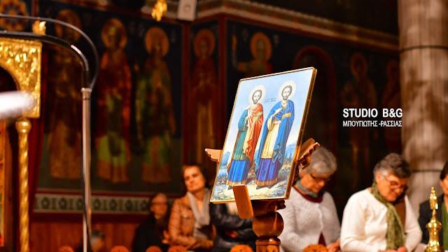 Με αγρυπνία τίμησαν τους Αγίους Αναργύρους στον Ιερό Ναό Ευαγγελίστριας Ναυπλίου