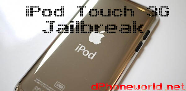 Come fare Jailbreak iPod Touch 3G | Guida Pc e Mac