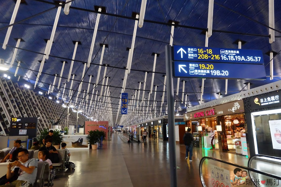 上海浦東機場
