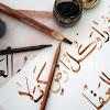 Inilah Kenapa Huruf Arab Ditulis Dari Kanan ke Kiri
