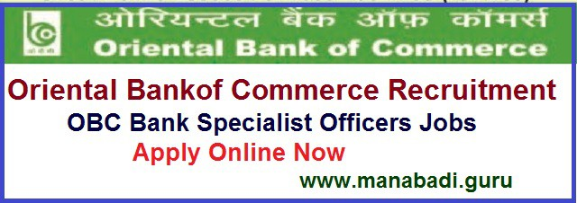 Latest jobs,Bank jobs,Oriental Bank of Commerce,OBC Bank SO jobs
