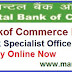 Oriental Bankof Commerce Recruitment 2017, OBC specialist Officers Jobs Online Apply now