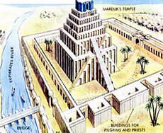 Babylon, Early period