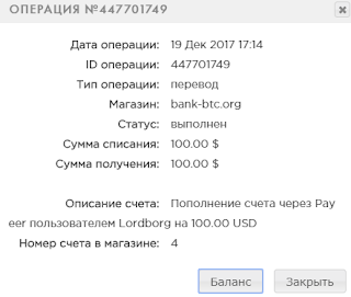 bank-btc.org mmgp