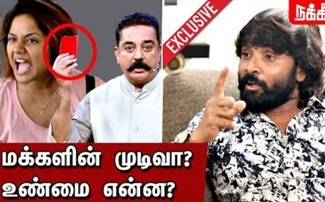 Snehan Exclusive Interview | Bigg Boss 2 | Kamal Hassan | Makkal Needhi Maiam