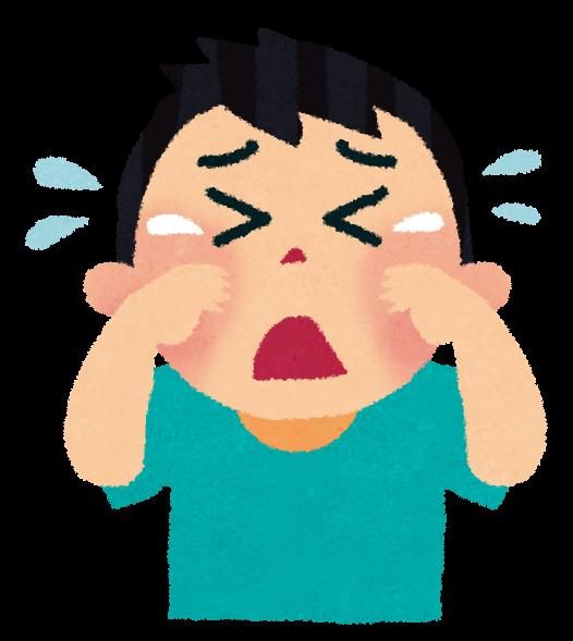 「泣く子供 フリー画像」の画像検索結果