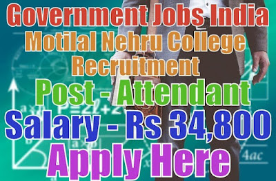 Motilal Nehru College MNC Recruitment 2017