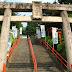 夏越祭@足立山妙見宮(妙見神社)