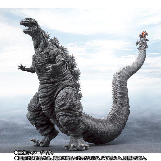 S.H.MonsterArts Godzilla (2016) Fourth Form Frozen Ver.