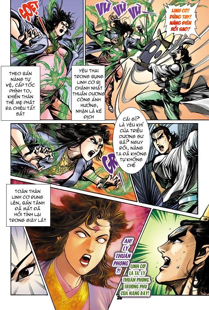 Đại Đường Uy Long chapter 70 trang 26