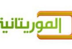 Bbc Frequency Nilesat Gastronomia Y Viajes