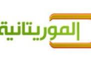 Al Mouritaniya HD Frequency On Badr 26E