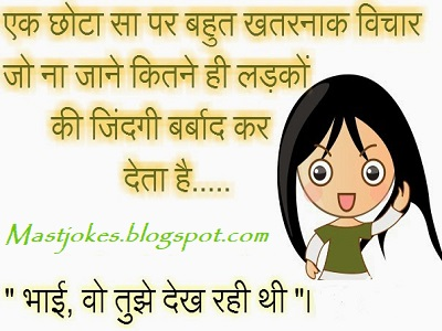 Famous Haryanvi Jaat Status In Hindi Language With Attitude Status