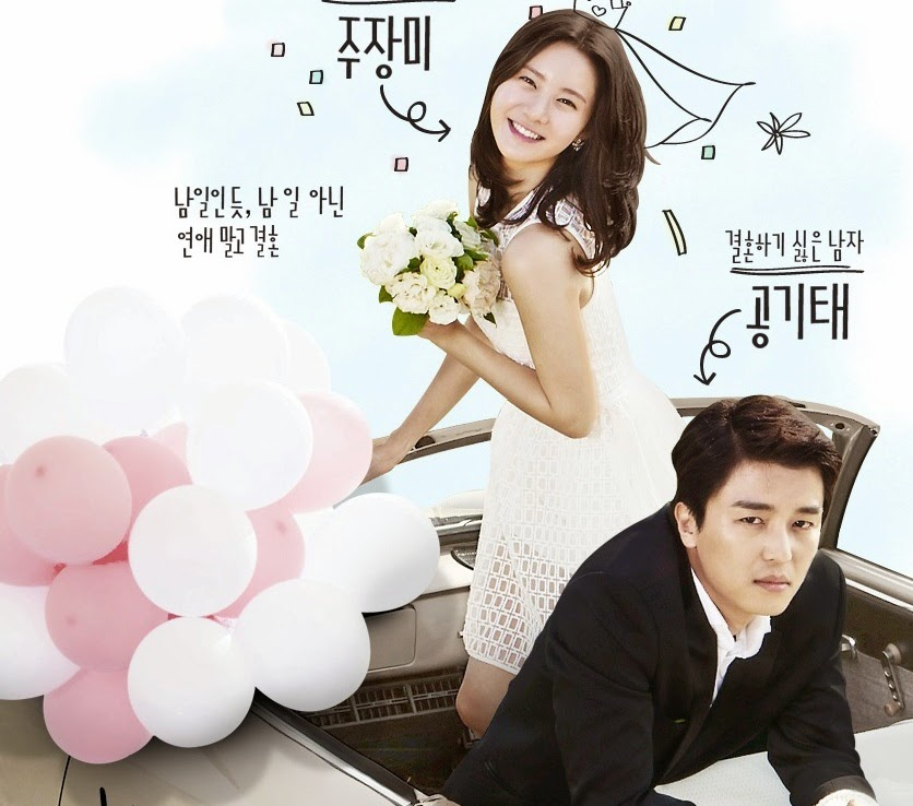Watch Marriage Not Dating Episode 5 online at Dramanice